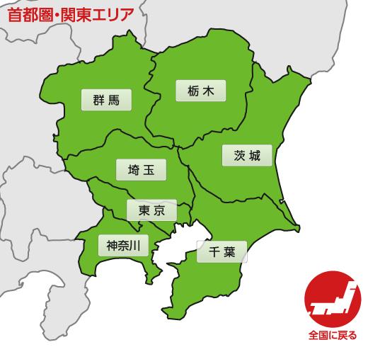 日本地図 関東甲信越